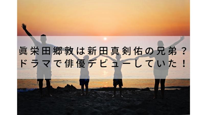 前田 ゴードン ラグビー
