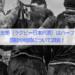 松島幸太朗(ラグビー日本代表)はハーフなの?国籍や結婚について調査!