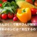 ダネイホンとは?『まんぷく』で萬平さんが開発する栄養食品「ダネイホン」は実在するの?